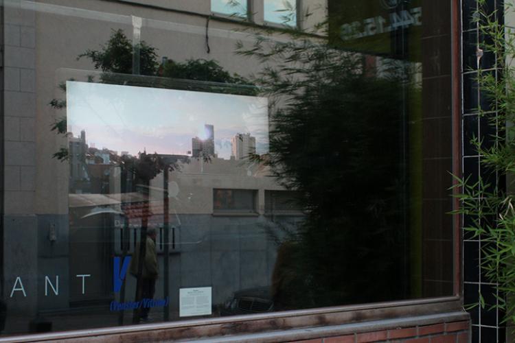 constant vitrine, 2015